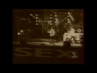 Мальчишник - Секс (первое появление на TV)