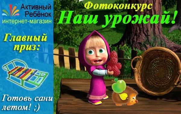 http://cs419019.vk.me/v419019560/78da/WeHD61u5xsc.jpg