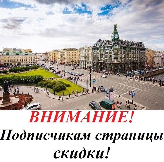 аренда жилья в россии по городам