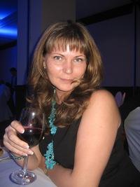 Вера Прокопенко