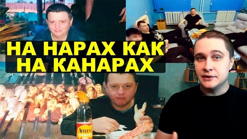 Член банды Цапков ест крабов и шашлыки в тюрьме. Новости СВЕРХДЕРЖАВЫ » Freewka.com - Смотреть онлайн в хорощем качестве