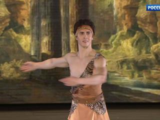 Вагнер Карвальё Бразилия Вариация Актеона из балета Эсмеральда