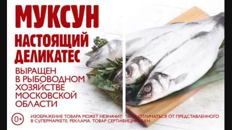 Азбука Вкуса.Реклама тел.7(968)790-68-87 azbuka-tex@yandex.ru