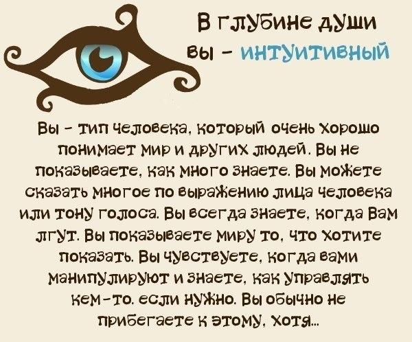 http://cs314629.vk.me/v314629883/a7a/sDJQtPrKhOE.jpg
