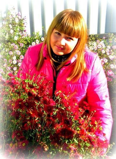 Юлия Ахматова, 17 мая 1988, Самара, id13961750