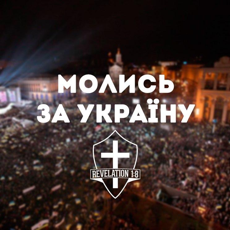 За минувшие сутки пятеро украинских воинов погибли, 38 - ранены, - спикер АТО - Цензор.НЕТ 8270