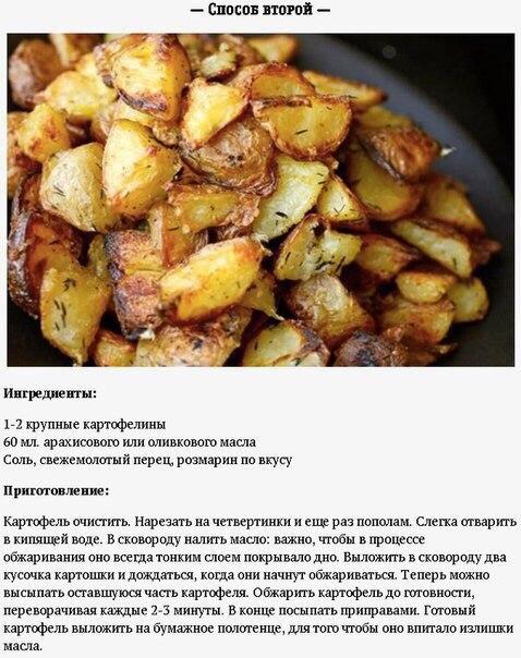 Рецепты приготовления жаркого
