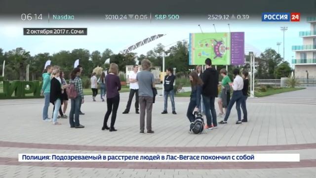 Новости на Россия 24 • В образовательный центр Сириус приехала таиландская принцесса