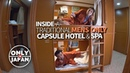 Tokyo Mens-Only Capsule Hotel Lounge Chair Stay Experience ★ ONLY in JAPAN
