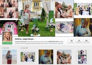 Instagram com tatianazagorskaya
