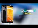 Распаковка Ulefone Power 5 размером с жигули
