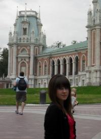 Кристина Баландина, 26 ноября 1994, Калуга, id152966460