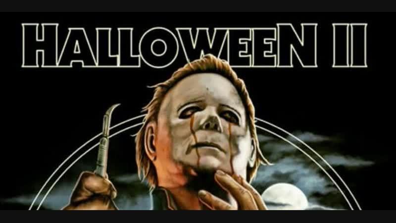 КиноVечер Хэллоуин 2 (1981)