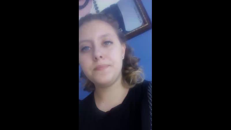 Ангелина Сергиенко - Live