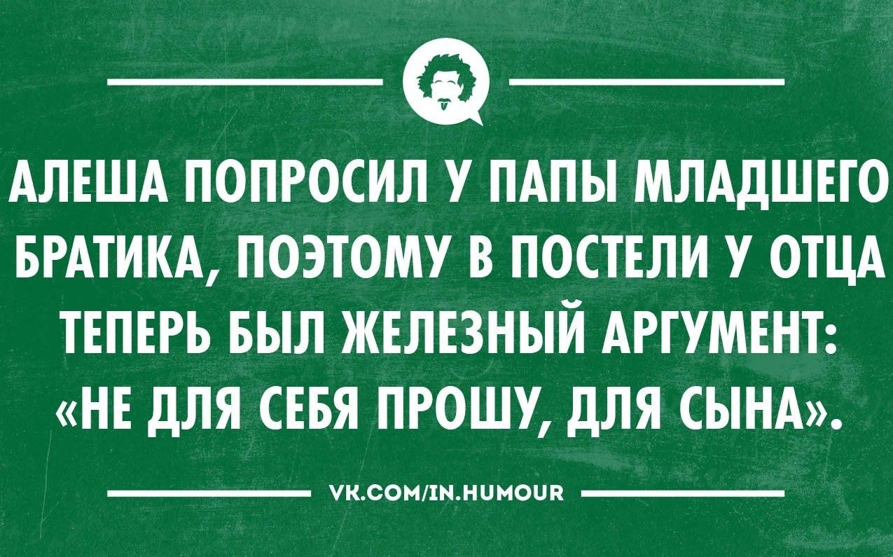 https://pp.vk.me/c618224/v618224486/cab6/BR721EQuEl0.jpg
