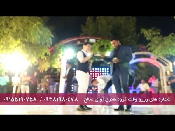 اجرای آهنگ به دلم افتاده - با صدای صالح جعف