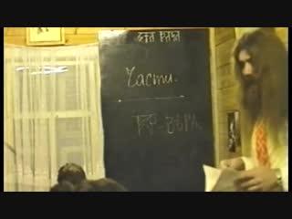 Асгардское Духовное Училище-Курс 1.113-Звёзды и Земли (урок 24 – Части).