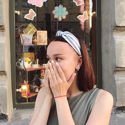 Валерия Бронникова