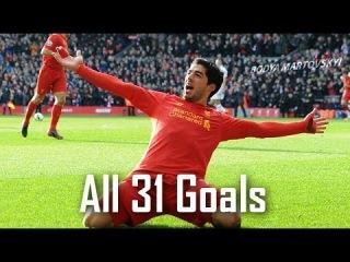 Luis Suarez — All 31 Goals — English Premier League | 2013/14 HD