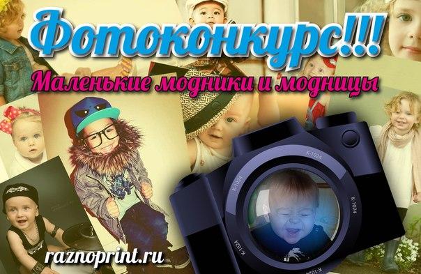 http://cs409522.vk.me/v409522400/4e4c/Ow0ImzZFoKU.jpg