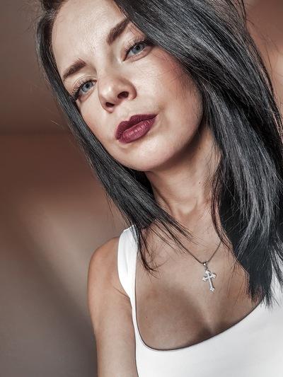 Катя Оганесян