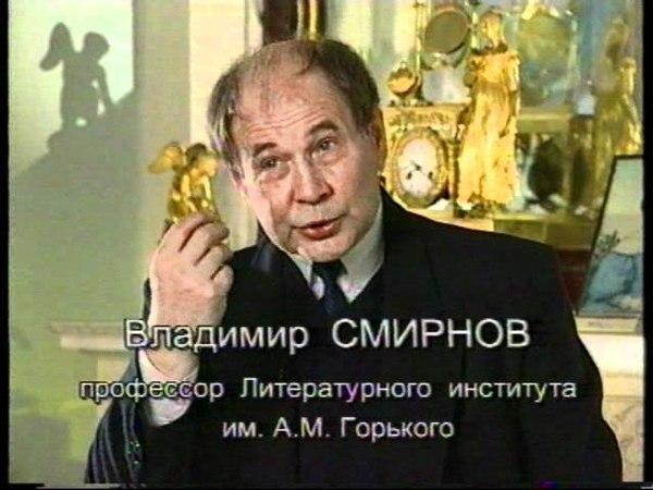 Поэты России ХХ век. Александр Пушкин. 1часть