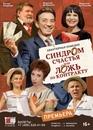 Людмила Волкова фото #14