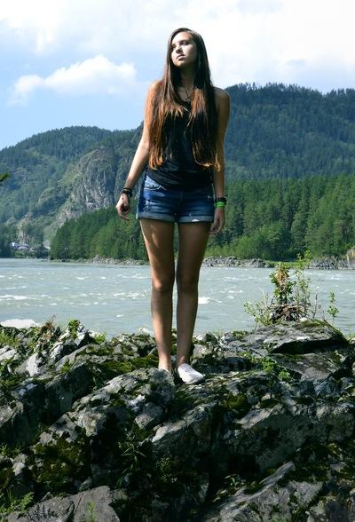 Алёна Бондарева, 17 июня , Барнаул, id27321236