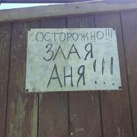 Лапченко Павел