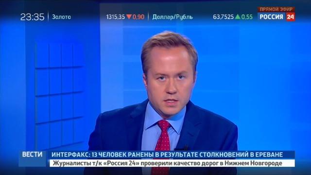 Новости на Россия 24 • Эрдоган: в попытке госпереворота участвовала малая часть военных