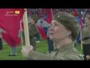 Донецк 11 мая 2017 Гимн ДНР Празднование Дня Республики стадион Олимпийский Оплот
