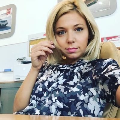 Мальвина Павлова