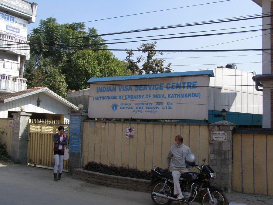 embassy of india kathmandu