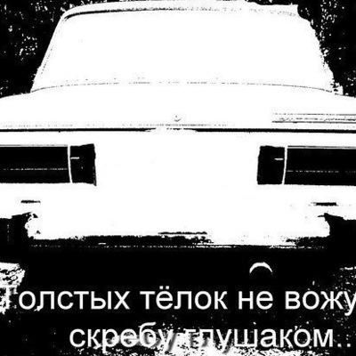 Вова Пряников, 16 сентября 1989, Одесса, id199102879