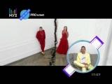 PRO-Клип: Митя Фомин о съемках клипа