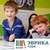 Эврика-Парк. Наука для детей. Москва