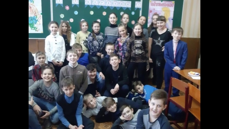 Ученики 5-А класса ЗОШ √-7 г. Терновки поздравляют Всех девочек
