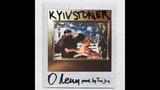 Kyivstoner - О Лени (prod.by Teejay)