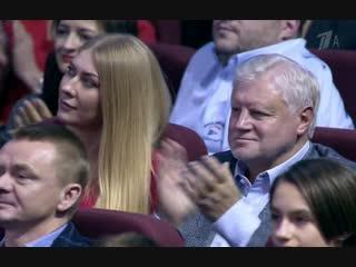 КВН-2018. Высшая лига. Финал (2019.01.01) юмор, передача