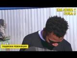 Жак Энтони vs Гречка _ Rhymes show 2 _ Россия 1 или порно _ ШОУ ДРУГ НАРОДА #10