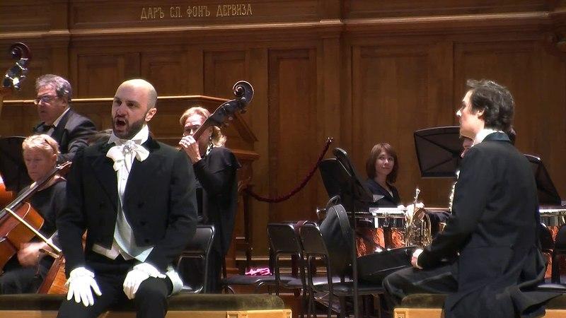 Alkhas Ferzba - Gremin's aria (Алхас Ферзба)