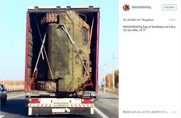 """Большинство грузовиков """"путинского гумконвоя"""" были загружены наполовину, - Госпогранслужба - Цензор.НЕТ 4428"""