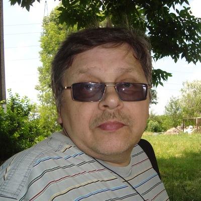 Александр Трушников