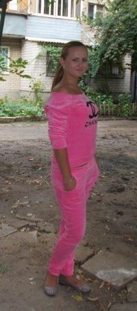 Анна Игоревна, 18 июня 1992, Николаев, id32790879