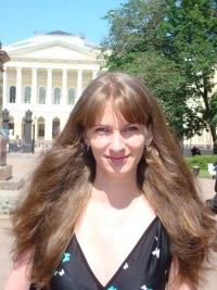 Александра Мышинская, 13 мая 1985, Санкт-Петербург, id183813468