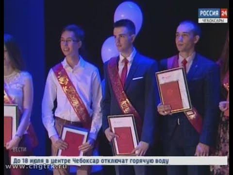Выпускникам Чебоксарского филиала Московского Политехнического Университета торжественно вручили дип