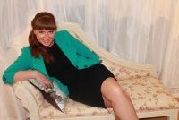 Елена Михайлова, 17 августа 1994, Москва, id59004534