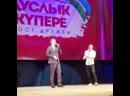 Ильгам Валиев на Дуслык күпере в Оренбурге