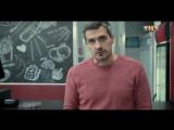 Улица 1 сезон 94 серия