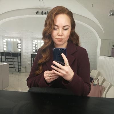 Кристина Лисицина